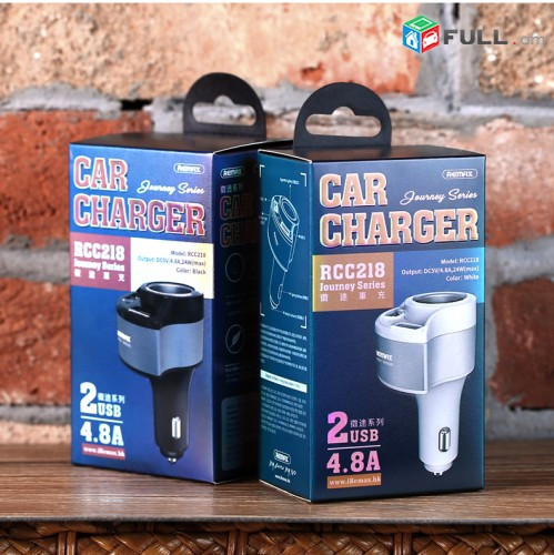 Remax RCC-218 Մեքենայի լիցքավորիչ, zaryadnik, car charger, fast charge
