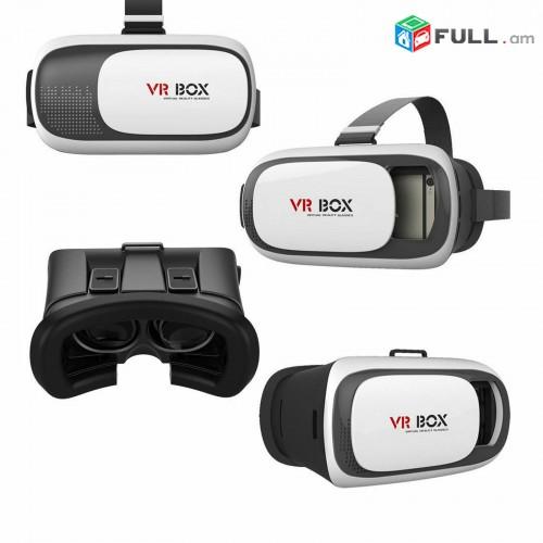 VR BOX Վիրտուալ իրականություն,vr box,virtual reality,ejan gner,virtual irakanutyun