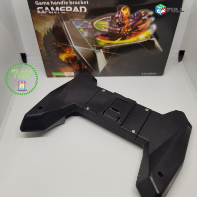 ՍԻՐՈ՞ՒՄ ԵՍ ԽԱՂԵՐ ԽԱՂԱԼ Gamepad Stand , Gamepad , geympadner, գեյմփադ, gamepad, geympadner, joystickner