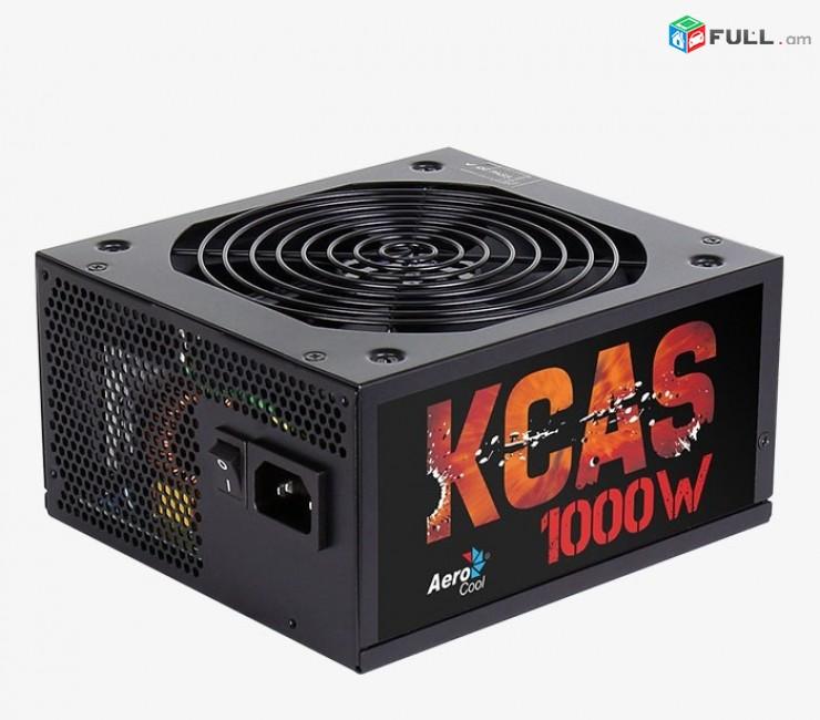 AeroCool KCAS 1000W բլոկ պիտանի, հոսանքի բլոկ,blok pitanii, blok pitanya, power supply, power suply, mining, մայնինգ, մինինգ, mayning, mining, մայնինգ, մինինգ, կրիպտո,