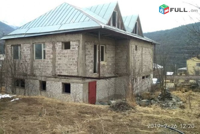 Տուն Դիլիջանում