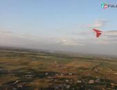 Շատ շտապ վաճառվում է 2000քմ հողատարածք էջմիածնի Արեվաշատ գյուղում՝