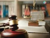 Իրավաբանական որակյալ ծառայություններ