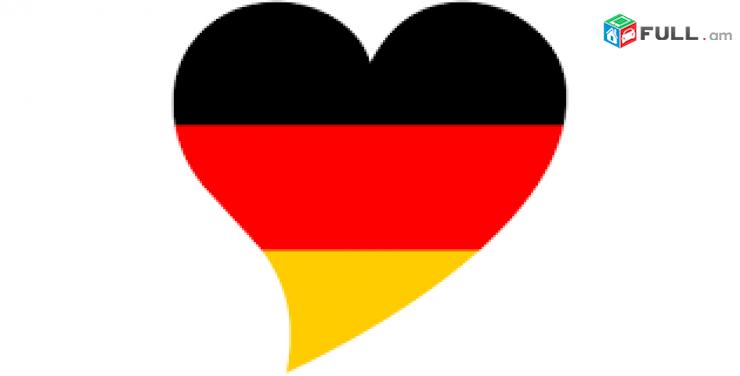 Գերմաներենից հայերեն և հայերենից գերմաներեն Թարգմանություններ
