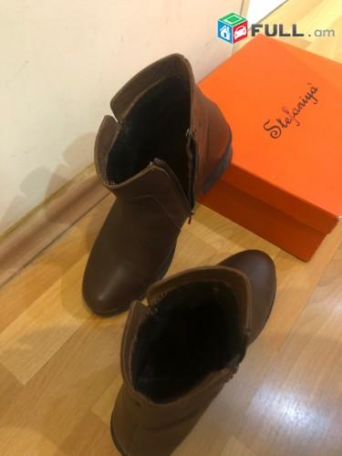 "Vacharvum bnakan kashve,zmerayin ""Nice Shoes"" brendayin batinkaner"