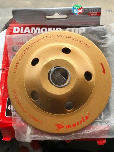 """Almazniy shlif disk """"Diamond CUP"""" 125 mm"""