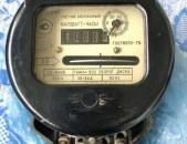 Elektr.hashvich / elektrashochik / 10-34 A