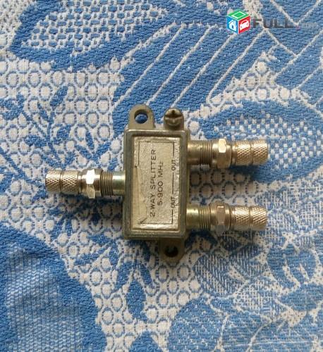 Splitter / kабельный разветвитель / , 2-х полосный 5-900 MHz