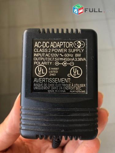 Nor adabtor 7,5 volt elqov