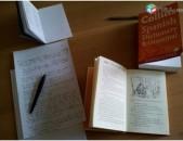 Թարգմանում եմ գրքեր, էպիկրիզներ, թեստեր, փաստաթղթեր, կայքեր, բիզնես պլաներ