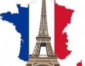 Ֆրանսերեն թարգմանություն, Franseren targmanutyun, Французский перевод, French translation․