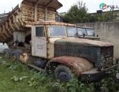 Kraz աշխատանքային վկճակում (poxanakum)