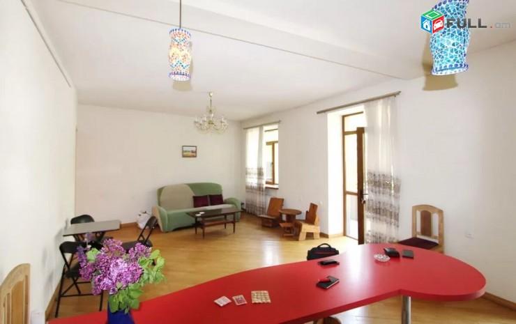 2սենյակ Կասկադի հարևանությամբ, 2senyak Kaskadi harevanutyamb