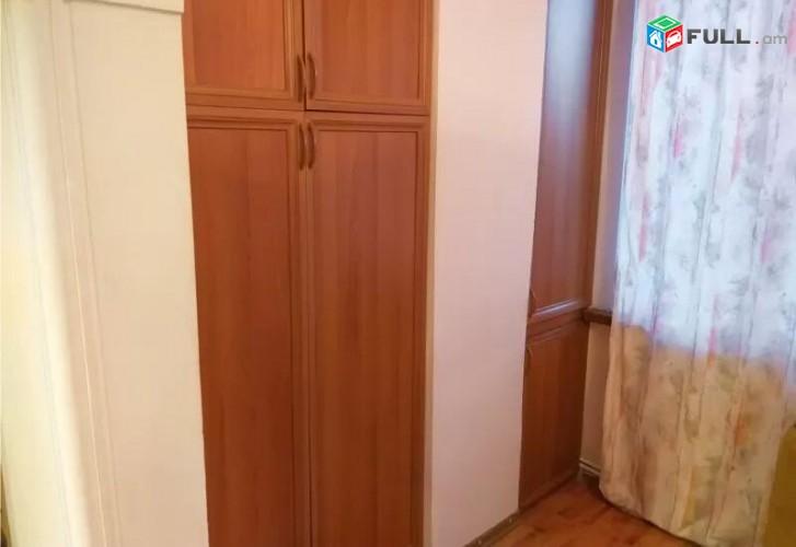 բնակարան Վրացական փողոցում ,,,,,Bnakaran Vracakan  poxocum