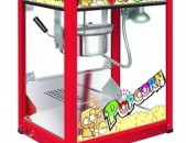 Adibudi aparat popcorn aparat popkorn sarq Ադի Բուդի պատրաստող սարքsoki aparat s
