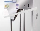 Фасовочное оборудование / Дозатор сыпучих продуктов, dozator upakovki. Роликовый