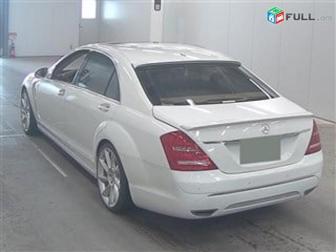 Mercedes-Benz -     S 550 , 2007թ.