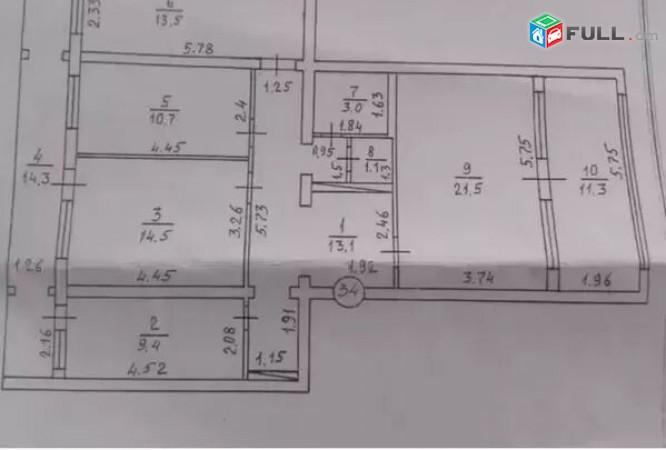 Kod- (AK0147) 4 sen. Bnakaran 17 taxamasum Moskovyan Deska