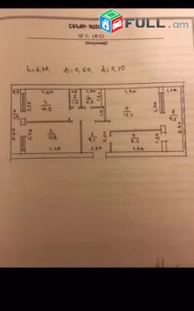 3 sen. bnakaran Monument Zovqi mot Kod- (V0616)