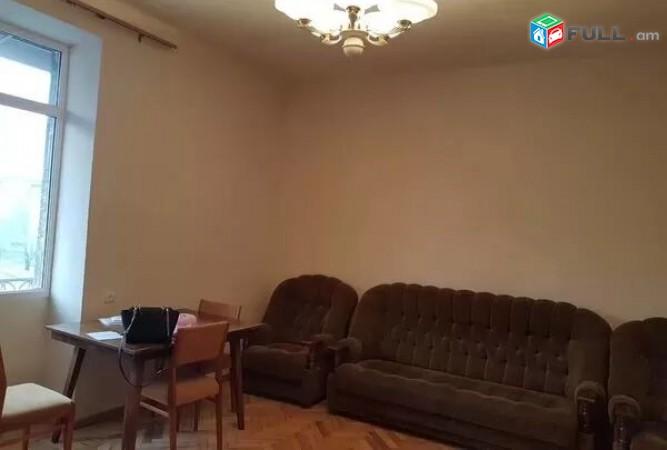 Kod- (A0035) 2 sen. Bnakaran Komitas-Vaxarshyan hatvacum