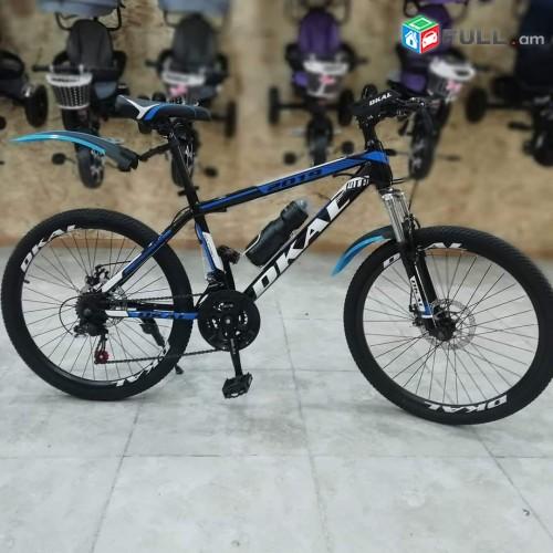 Hecaniv հեծանիվ велосипед DKAL