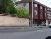 Erahark komercion shinutyun Margaryan poxocum vajarq