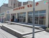 Komercion taracq 300 qm, kic 300 qm hoghov