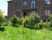 Erkharkani norakaruyc arandznatun Bagrevandum 2800 qm hogov