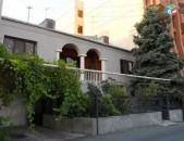 Erkharkani arandznatun Antarain poxocum, 600 qm hoghov vajarq