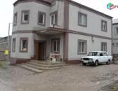 Erkharkani arandznatun Avanum 420 qm hoghov