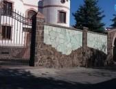 Erahark arandznatun Monumentum, norakaruyc