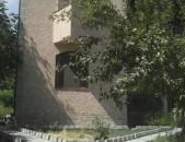 Erkharkani geghecik arandznatun Avan-Arinjum vajarq ev poxanakum
