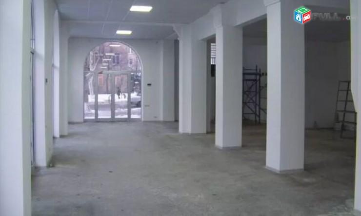 Trvum e vardzov arevtrain komercion taracq Arabkirum