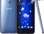 Մեծ Տեսականի Մատչելի Գներ HTC U11 / 128GB / 6 GB RAM ապառիկը տեղում