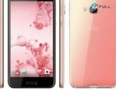 XTECHNX: Էժան Գին HTC U PLAY * 4GB RAM * 16MP ապառիկ / երաշխիք