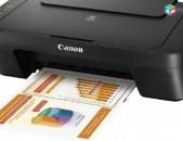 Մատչելի գներ - Canon PIXMA MG2540 / Print Resolution Up to 4800 x 600 dpi