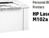 Յուրօրինակ ԽՆԱՅՈՂ մոդել / մատչելի գնով HP LJ Pro M102A - ԱՆԳՈՒՅՆ միակողմանի - PR