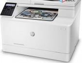 Լազերային + Գունավոր - HP Color LP MFP M181fw + Fax + Wifi Երաշխիքով
