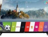 Գնեք Ամենա Հզոր մոդելը - LG 55LJ540V -1920x1080 (Full HD) Smart TV / DVB-T2