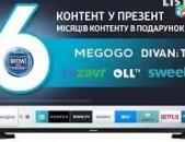 Ապառիկ 0% տեղում * Samsung UE32N5300 - Smart TV - 1366x768 (HD) Թվային տյուներ D