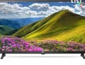 Լավագույն գները միայն RED store- ում LG 32LJ510U - 1366x768 (HD) Երաշխիք