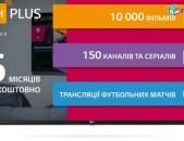 """Ապառիկ տեղում 0% - LG 43LK5910PLC / Smart TV / 43"""" (109սմ) Full HD Display"""