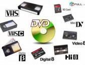 Վիդեոկասետների թվայնացում DVD - դիսկի և USB ֆլեշկայի վրա / VHS & SVHS=> DVD /