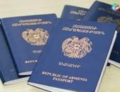 Անձնագրերի ստուգում (депорт, запрет)