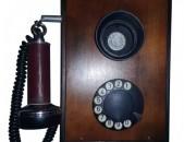 Հնաոճ ռետռո հեռախոս
