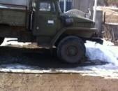 Ural samasval traktori matorov