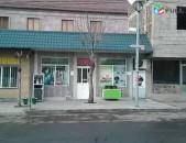 Մթերային խանութ xanut