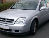 Opel Vectra , 2003թ.
