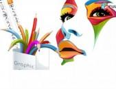 Graphic Designer / Графический Дизайнер / Գրաֆիկական դիզայներ