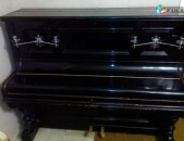 Дашнамур. форте пиано